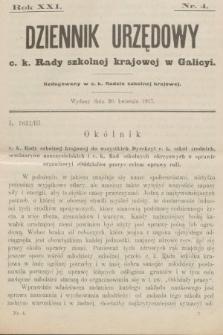 Dziennik Urzędowy c. k. Rady szkolnej krajowej w Galicyi. 1917, nr4