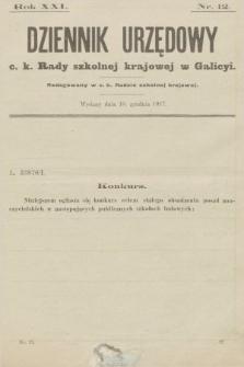 Dziennik Urzędowy c. k. Rady szkolnej krajowej w Galicyi. 1917, nr12