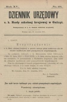 Dziennik Urzędowy c. k. Rady szkolnej krajowej w Galicyi. 1911, nr23