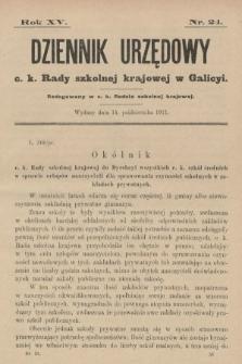 Dziennik Urzędowy c. k. Rady szkolnej krajowej w Galicyi. 1911, nr24