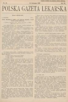 Polska Gazeta Lekarska. 1932, nr46