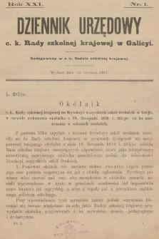 Dziennik Urzędowy c. k. Rady szkolnej krajowej w Galicyi. 1917 [całość]