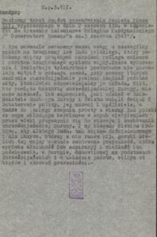 Serwis. 1943,lipiec