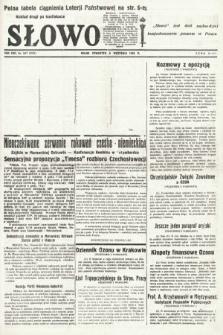 Słowo. 1938, nr247