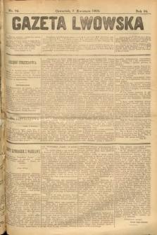 Gazeta Lwowska. 1904, nr79