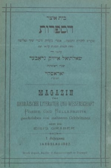 Magazin für Hebräische Literatur und Wissenschaft, Poesie und Belletristik. 1887, Jg1
