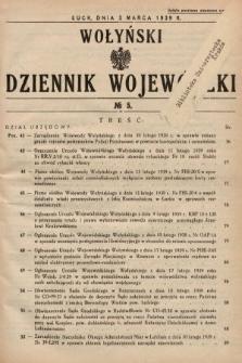 Wołyński Dziennik Wojewódzki. 1939, nr5