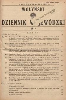 Wołyński Dziennik Wojewódzki. 1939, nr7