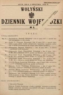 Wołyński Dziennik Wojewódzki. 1939, nr8