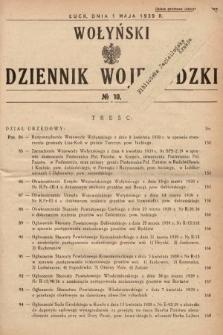 Wołyński Dziennik Wojewódzki. 1939, nr10