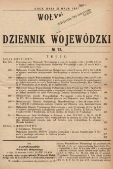 Wołyński Dziennik Wojewódzki. 1939, nr12
