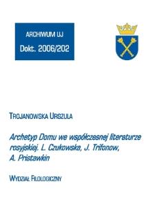 Archetyp Domu we współczesnej literaturze rosyjskiej. L. Czukowska, J. Trifonow, A. Pristawkin