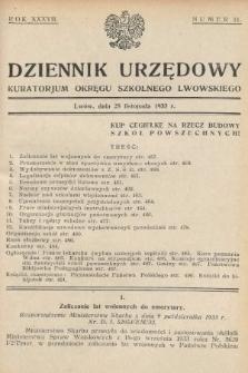 Dziennik Urzędowy Kuratorjum Okręgu Szkolnego Lwowskiego. 1933, nr11