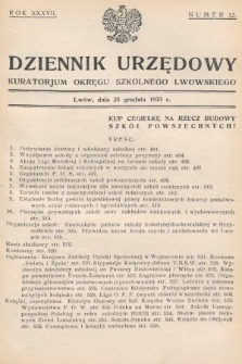 Dziennik Urzędowy Kuratorjum Okręgu Szkolnego Lwowskiego. 1933, nr12