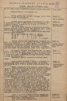 Rozkaz Komendy Miasta. 1918, nr22