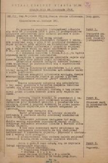 Rozkaz Komendy Miasta. 1918, nr26
