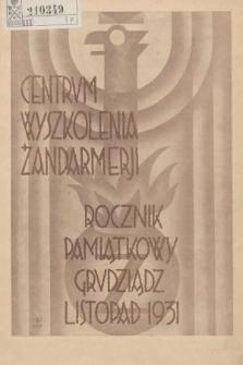 Rocznik Pamiątkowy. 1931