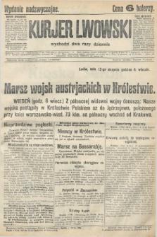 Kurjer Lwowski. 1914, wydanie nadzwyczajne
