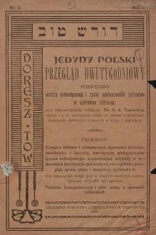 Doresz - Tow : jedyny polski przegląd dwutygodniowy poświęcony wiedzy judaistycznej i życiu społecznemu żydostwa w szerokim zakresie. 1904, nr 2