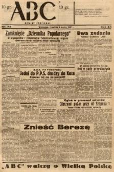 ABC : nowiny codzienne. 1937, nr74