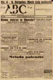 ABC : nowiny codzienne. 1937, nr93