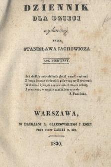 Dziennik dla Dzieci. 1830, [wstęp]