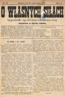 O Własnych Siłach : tygodnik ekonomiczno-społeczny. 1890, nr43
