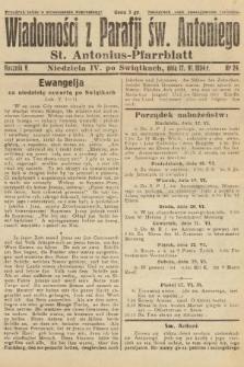 Wiadomości z Parafji Św. Antoniego = St. Antonius-Pfarrblatt. 1934, nr24