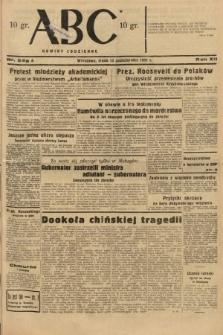 ABC : nowiny codzienne. 1937, nr329 A [ocenzurowany]