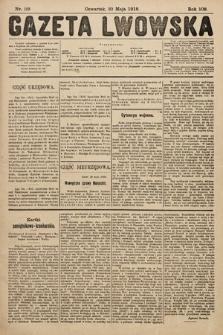 Gazeta Lwowska. 1918, nr119
