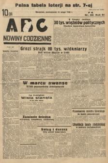 ABC : nowiny codzienne. 1936, nr56