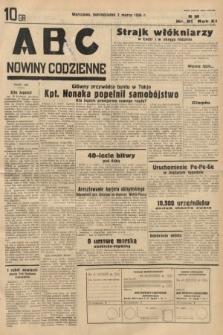 ABC : nowiny codzienne. 1936, nr63