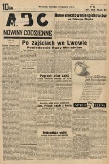 ABC : nowiny codzienne. 1936, nr113