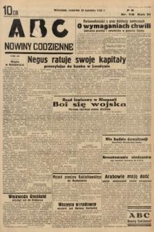 ABC : nowiny codzienne. 1936, nr118