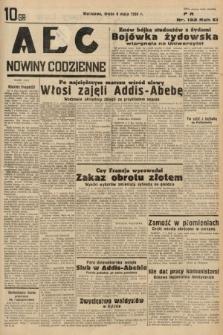 ABC : nowiny codzienne. 1936, nr132