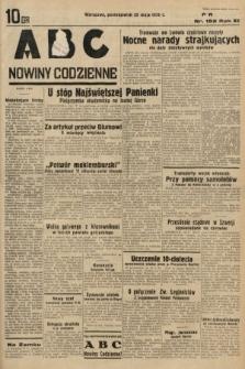 ABC : nowiny codzienne. 1936, nr152