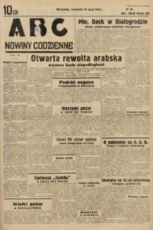 ABC : nowiny codzienne. 1936, nr155