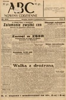 ABC : nowiny codzienne. 1936, nr303