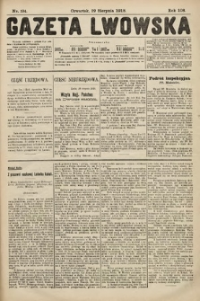 Gazeta Lwowska. 1918, nr194