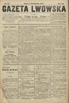 Gazeta Lwowska. 1918, nr226