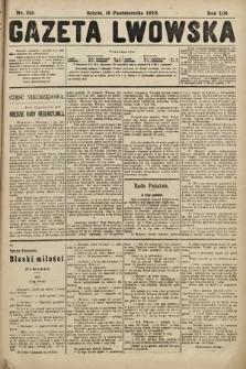 Gazeta Lwowska. 1918, nr232