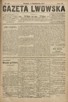 Gazeta Lwowska. 1918, nr233