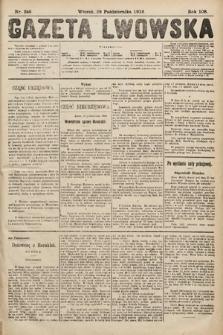 Gazeta Lwowska. 1918, nr246