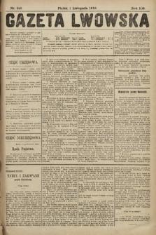 Gazeta Lwowska. 1918, nr249