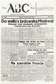 ABC : nowiny codzienne. 1938, nr73 A