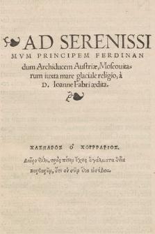 Ad Serenissimvm Principem Ferdinandum Archiducem Austriæ, Moscouitarum iuxta mare glaciale religio