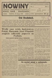 Nowiny : organ skalnego Podhala : Nowy Targ - Zakopane. R. 1, 1928, nr 1