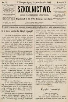 Szkolnictwo : organ nauczycieli ludowych. 1895, nr29