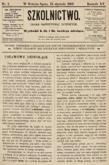 Szkolnictwo : organ nauczycieli ludowych. 1905, nr2