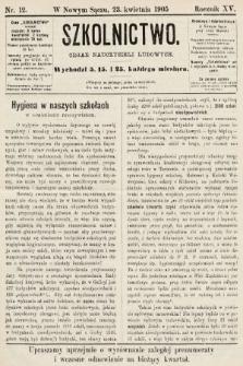 Szkolnictwo : organ nauczycieli ludowych. 1905, nr12
